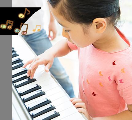 音楽に触れながら音感を養い、じっくりと取り組む姿勢を育て、心身の成長や発達を促します♪